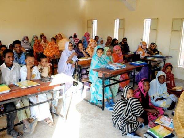 وزارة التعليم في موريتانيا تغلق مدارس خاصة
