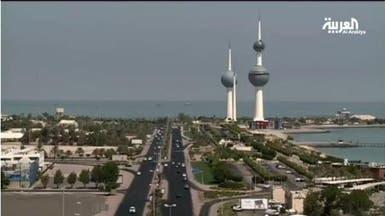 الكويت: علينا إصلاح الإنفاق الجاري لمواجهة هبوط النفط