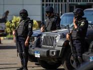 مقتل ضابط شرطة برصاص مسلحين مجهولين جنوب مصر