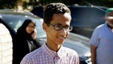 Ahmed withdraws from U.S. school that suspended him over clock