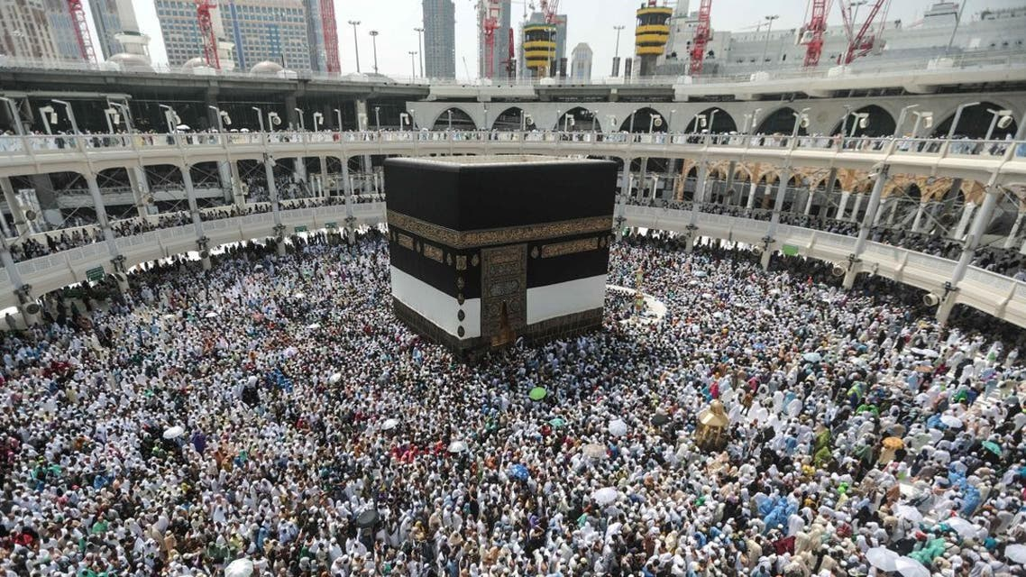 Muslim pilgrims circle the Kaaba, the cubic building at the Grand Mosque in the Muslim holy city of Makkah. (AP)