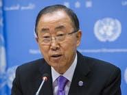 بان كي مون يعين رؤساء لأربع مجموعات عمل بشأن سوريا