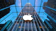 استمرار الصراع بين شركات التكنولوجيا والإدارة الأميركية