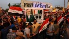 Report: U.S. foils assassination bids of Iraqi PM