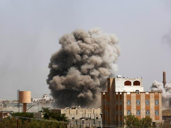 اليمن.. التحالف يحرر جزيرة ميون و#باب_المندب بالكامل