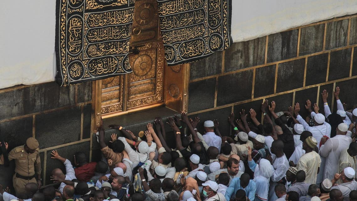 Muslim pilgrims pray at the Kaaba at the Grand Mosque in the Muslim holy city of Makkah. (AP)