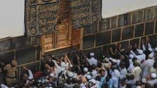 Around 2 mln Muslims begin Hajj pilgrimage