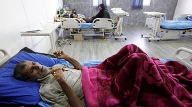 ارتفاع حالات الإصابة بالكوليرا إلى نحو 1800 في العراق