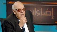 Famed Egyptian satirist Ali Salem dies at 79