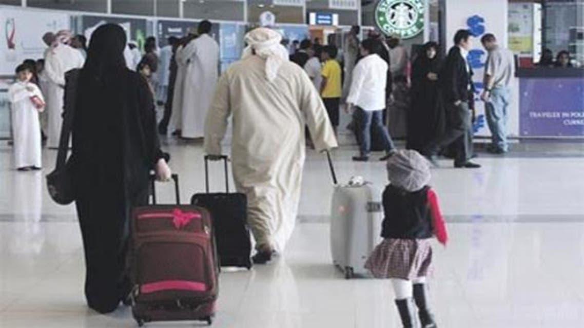 سياحة إسلامية