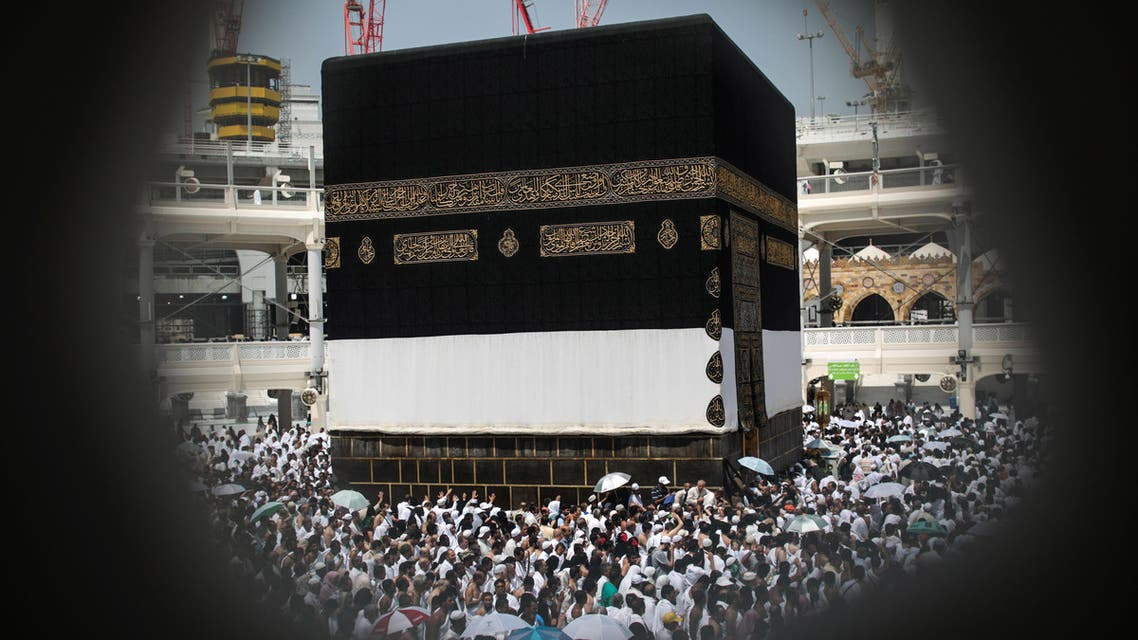 Muslim pilgrims circle the Kaaba, the cubic building at the Grand Mosque in the Muslim holy city of Mecca, Saudi Arabia, Tuesday, Sept. 22, 2015.