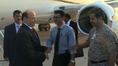 الرئيس هادي يجتمع بالحكومة اليمنية في عدن