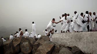 Two mln pilgrims prepare to move to Muzdalifah