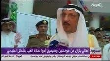 Citizens in Saudi border town celebrate Eid despite Yemen war