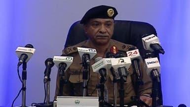 الداخلية السعودية: ضحايا #تدافع_مشعر_منى قابلة للزيادة