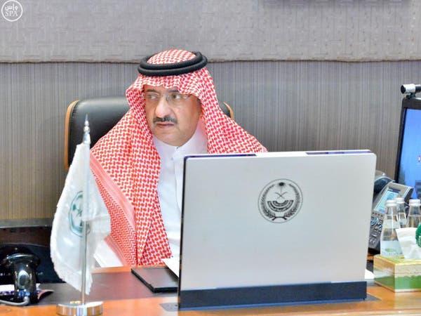 محمد بن نايف يوجه بتشكيل لجنة للتحقيق في حادثة التدافع