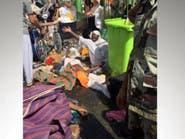السعودية: وفاة 717 حاجاً في حادثة تدافع بمنى