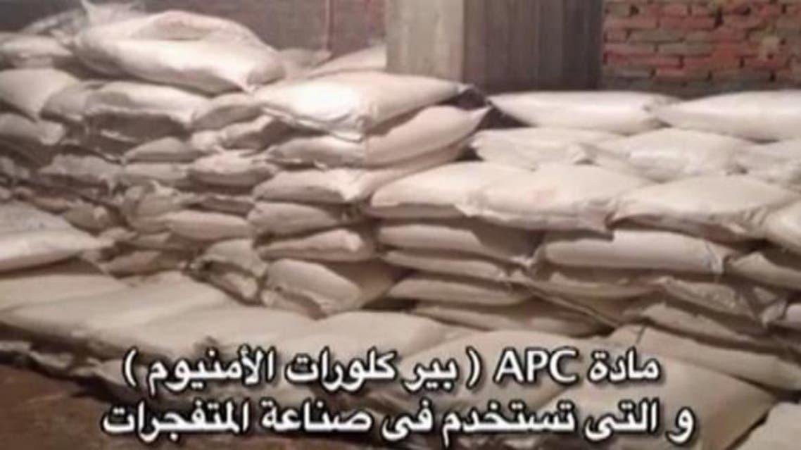 ضبط مخازن تحتوي على 30 طنا من مواد المتفجرات في مصر