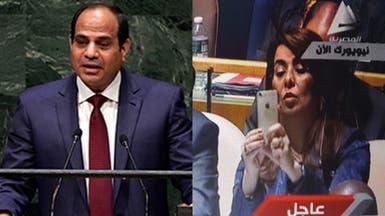 بالفيديو.. وزيرة مصرية تحاول التقاط صورة للسيسي