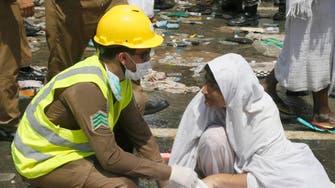 White House: Hajj stampede 'heartbreaking'