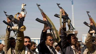 مقتل قيادي حوثي وآخر موال للمخلوع في جبهة نجران