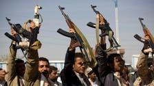 """حكم حوثي بسجن أكبر مسؤول من حزب """"صالح"""" في صنعاء"""