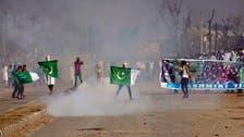 مقبوضہ کشمیر: انٹرنیٹ سروس معطل، پُرتشدد مظاہرے