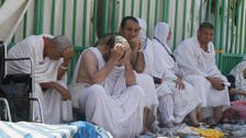 World leaders react to Hajj stampede