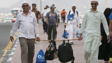 1.3 مليون حاج من الخارج يصلون السعودية