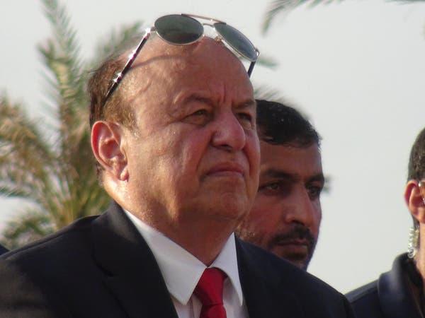 الرئيس اليمني يتعهد باستعادة العاصمة المؤقتة لليمن