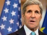 كيري: على روسيا البحث عن #حل_سياسي بسوريا