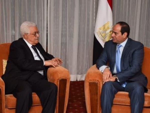 السيسي: حماية حدود مصر بتنسيق مع السلطة الفلسطينية
