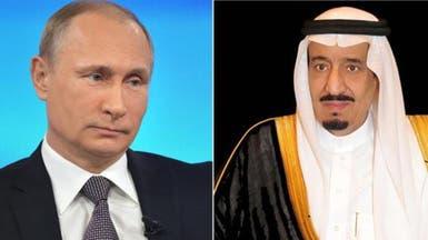 بوتين يتصل بالملك سلمان حول سوريا وداعش