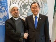 طهران تحتج على قرار أممي ملزم حول حقوق الإنسان