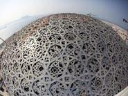 افتتاح متحف اللوفر أبوظبي في 11 نوفمبر المقبل
