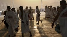 Hajj stampede: Saudi rejects Iranian criticism