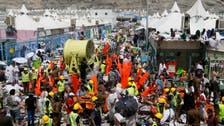 Saudi Arabia: Makkah Emir did not make statement on African pilgrims