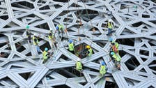 Abu Dhabi's Louvre museum gains star canopy dome