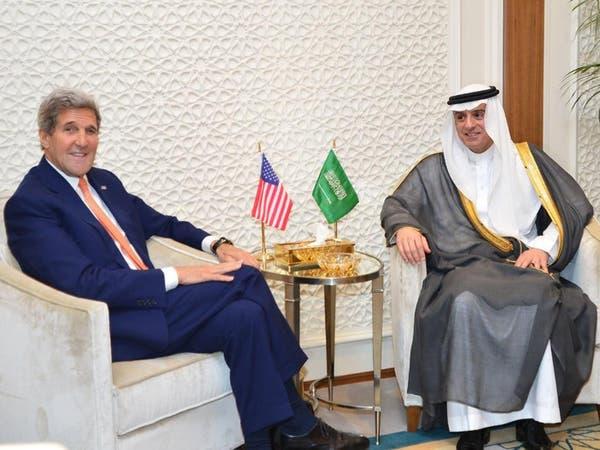 الجبير مع كيري: إيران تستغل حادث منى سياسياً