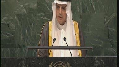 الجبير: السعودية ضمن أكبر 20 دولة مانحة بالعالم