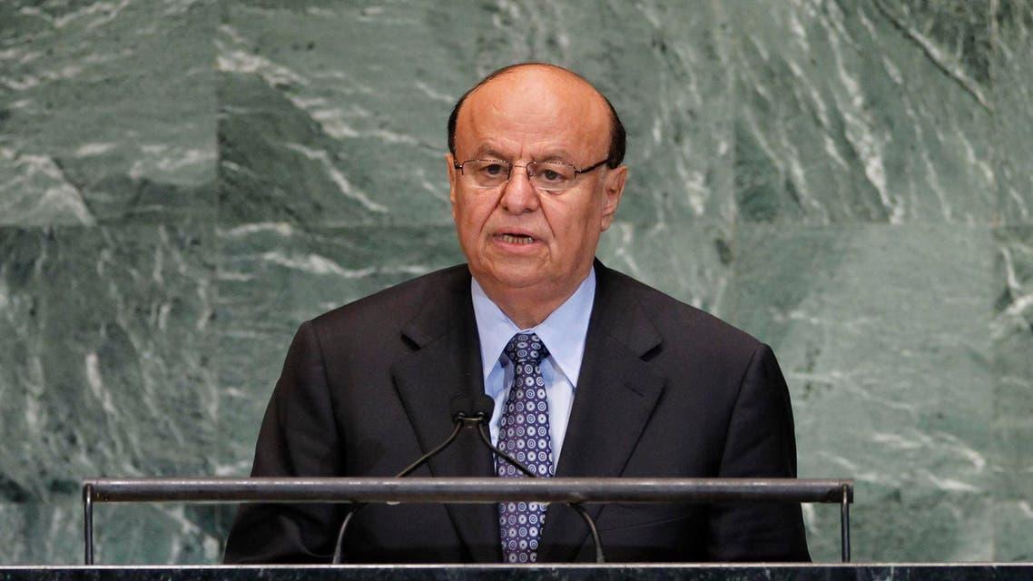 Abdrabbu Mansour Hadi - - AP