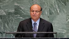 Yemen's Hadi urges Houthis to lay down arms