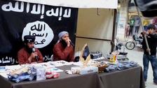 """""""داعش"""" يغلق ملاهي الأطفال لمنع الاختلاط في دير الزور"""