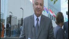 Syrian conflict discussed by key official on Al Arabiya's 'Diplomatic Avenue'