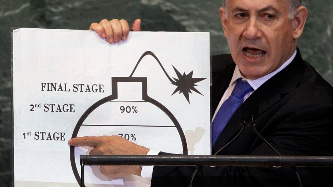 Prime Minister Benjamin Netanyahu of Israel shows an illustration as he describes his concerns over Iran's nuclear ambitions during his address to the 67th session of the United Nations General Assembly at U.N. headquarters Thursday, Sept. 27, 2012. (AP)
