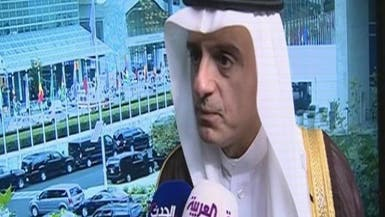 عادل الجبير: إيران تزود الحوثيين بالسلاح والمستشارين