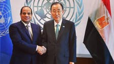 السيسي يؤكد لبان كي مون على أهمية حل أزمات المنطقة