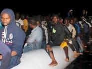 """""""معسكرات تعذيب"""" بحق المهاجرين غير الشرعيين في ليبيا"""