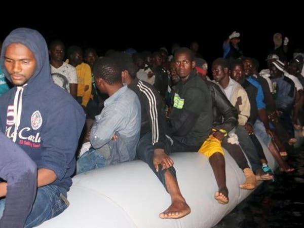 إنقاذ 550 مهاجرا غير شرعي قبالة سواحل ليبيا الغربية