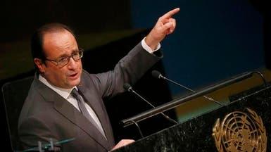 هولاند يشكر المغرب على دعمه فرنسا في مواجهة الإرهاب